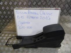 Подлокотник. Nissan Almera Classic, B10