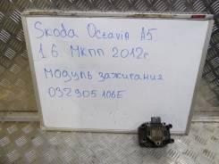Воспламенитель. Skoda Octavia