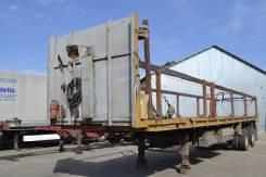 Tokyu. Полуприцеп- сортиментовоз , 21 800 кг.