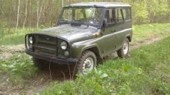 Раздаточная коробка. УАЗ 469