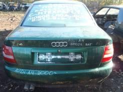 Крышка багажника. Audi A4, B5