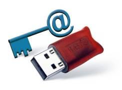 Электронная подпись ЭЦП для федресурса (Ефрсфдюл)