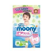 Moony. 7-10 кг 58 шт