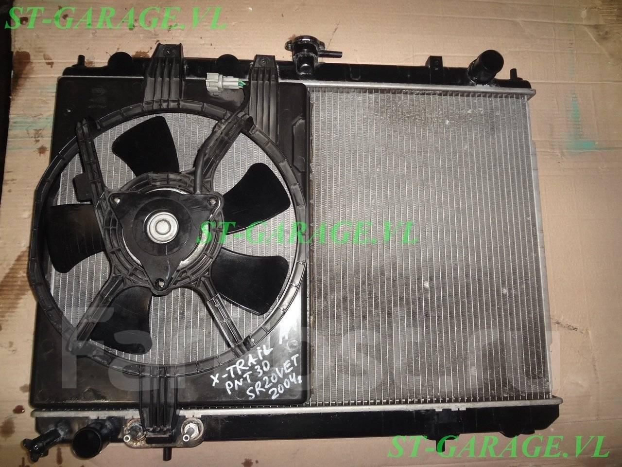 двс qr20 схема охлаждения
