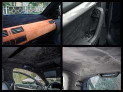 Самоклеющаяся алькантара (Автомобильная замша). Под заказ из Кемерово