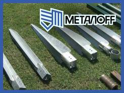 Забивные опоры (забивные сваи) - быстровозводимый забивной фундамент