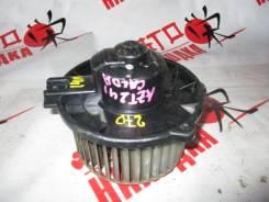 Моторчик печки Toyota Caldina AZT241
