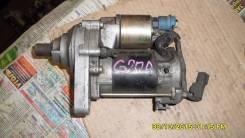 Стартер. Honda Saber Двигатель G20A