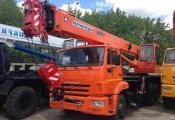 Камаз 65115. Автокран КС 55713-1 25т. на шасси Камаз-65115 Евро-4, 6 900 куб. см., 25 000 кг., 22 м.