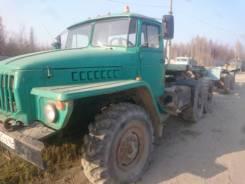 Урал. , 10 850 куб. см., 20 000 кг.