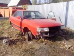 Audi 80. B3