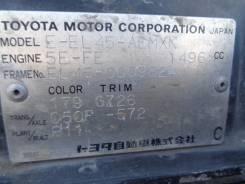 Рулевая рейка. Toyota Tercel Двигатель 5EFE