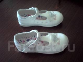 Детская обувь. 30