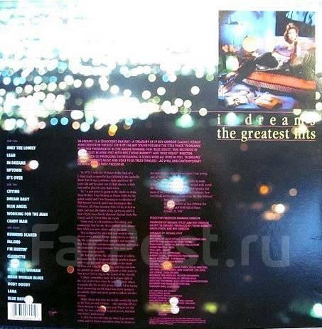 "Винил Roy Orbison ""In dreams - The greatest hits"" 2LP 1987 Germany"