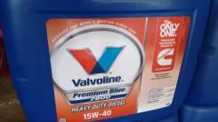 Valvoline. Вязкость 15W-40, минеральное