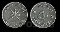Оман 50 байс 1999 год Арабская ВЯЗЬ