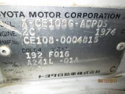 Автоматическая коробка переключения передач. Toyota Corolla, CE108 Двигатель 2C