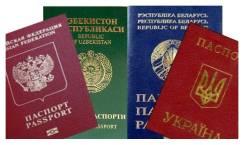 Регистрация для Иностранных Граждан! Оформление от собственника!.
