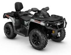 BRP Can-Am Outlander Max 850 XT-P. исправен, есть птс, без пробега