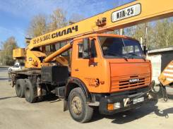 Силач КТА-25. Продаётся автокран Силач на базе КамАЗа, 21,00м.