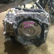 Автоматическая коробка переключения передач. Nissan Juke, YF15 Двигатели: HR16DE, HR15DE