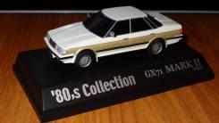 Модель Toyota Mark II Grande Twin Cam 24, GX71, 1984, Aoshoma,
