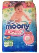 Moony. 5-9 кг 58 шт