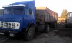МАЗ 504. Продаю МАЗ 504 с полуприцепом зерновоз, 14 860 куб. см., 20 000 кг.