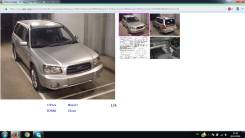 Subaru Forester. SG5, EG20