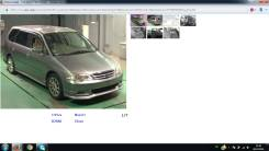 Honda Odyssey. RA6, F23B