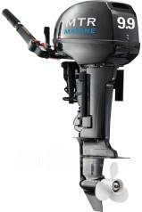 MTR Marine. 9,90л.с., 2-тактный, бензиновый, нога S (381 мм), Год: 2017 год