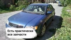 Audi. 8E B6, AMB