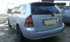 Прокат Toyota Corolla Fielder 2002 г. 1000р день. Без водителя