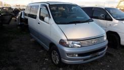 Toyota Hiace Regius. KCH460007084, 1KZTE