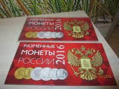 """Альбом буклет на 4 монеты """"Монеты Банка России 2016 год"""" . ."""