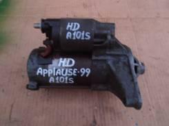 Стартер. Daihatsu Applause, A101S Двигатели: HDE, HDF