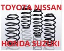 Пружина подвески. Toyota: Ipsum, Cynos, Yaris, Town Ace Noah, Noah, RAV4, Granvia, Sprinter Trueno, Vitz, Nadia, Corona, Crown, Regius, Chaser, Corsa...