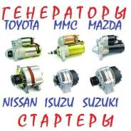 Генератор. Toyota: Sprinter, Blizzard, Regius Ace, Land Cruiser, Crown Majesta, Hilux Pick Up, Cressida, Caldina, Corolla Levin, Sprinter Marino, Chas...
