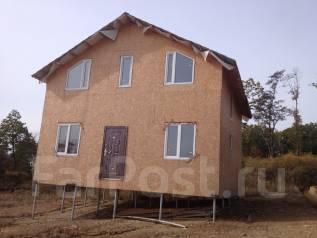 Дачный дом , бани , хозблок ( каркасные , брус , сип-панели и тд )