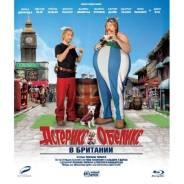 Blu-ray диск Астерикс и Обеликс в Британии