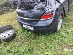 Бампер задний Opel Astra