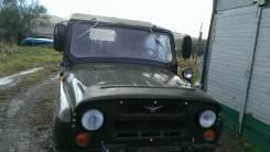 УАЗ 469. механика, 4wd, 11.1 (1 111 л.с.), бензин, 20 тыс. км