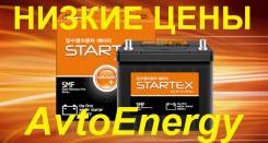 Startex. 95 А.ч., правое крепление, производство Корея