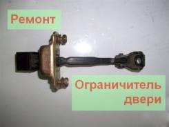 Ремонт ограничителей дверей