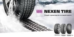 Снижение ЦЕН на зимние шины Nexen & Marshal Ю. Корея