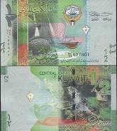Динар Кувейтский.