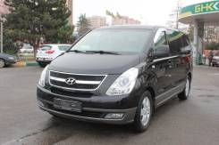 Лонжерон. Hyundai Starex