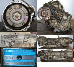 АКПП. Isuzu Bighorn Двигатель 4JX1