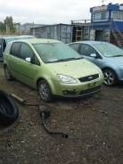 Ford C-MAX. 2 LITRA