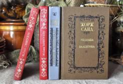 Ж. Санд Консуэлло, Графиня Рудольштадт, Валентина и др. 6 книг